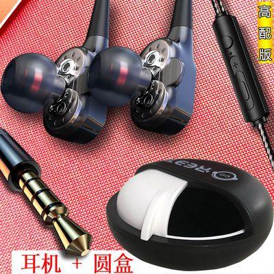 适用OnePlus3耳线一加x女1入耳式2男3mini重低音6/5t高音质耳机线