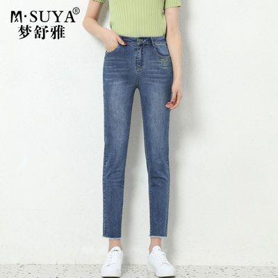 梦舒雅女裤2020春新款蓝色牛仔裤女紧身显瘦铅笔裤毛边小脚裤子