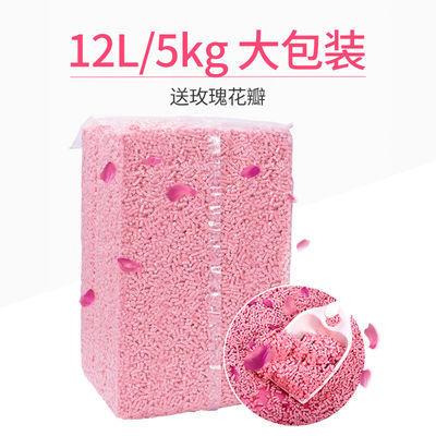 猫咪用品豆腐猫砂水蜜桃味猫砂约非10斤 除臭结团无尘猫沙12L包邮