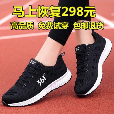 品牌女鞋新款夏季网面运动鞋女学生轻便透气跑步鞋休闲旅游鞋健身