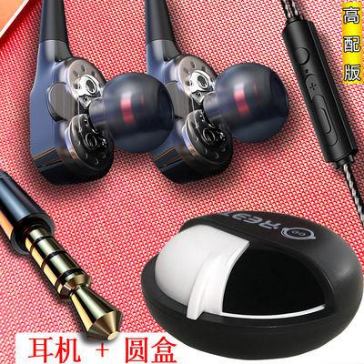 适用OnePlus6手机耳线一加3mini女2高音质1/5t重低音入耳式耳机子