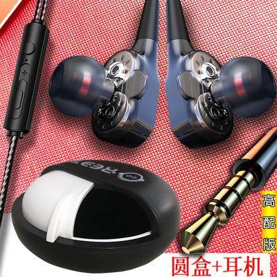 适用一加5T耳机OnePlus1/2男女6重低音3mini高音质手机耳线入耳式