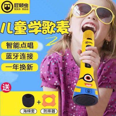 屁颠虫金话童宝宝唱歌话筒儿童K歌麦克风自带音响AI无线蓝牙K歌宝