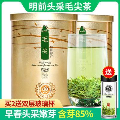 【新茶现货】明前特级信阳毛尖2020新茶叶绿茶浓香型125克罐装