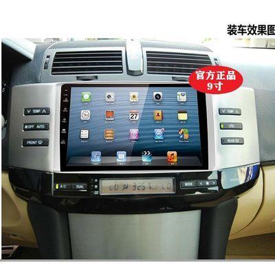 丰田老锐志安卓4G大屏导航 官方正品行货专车专用无损安装