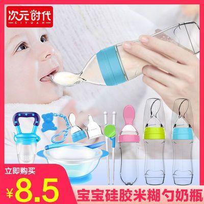 【挤压式喂养勺】婴儿米糊奶瓶宝宝硅胶辅食工具断奶吃饭喂养餐具