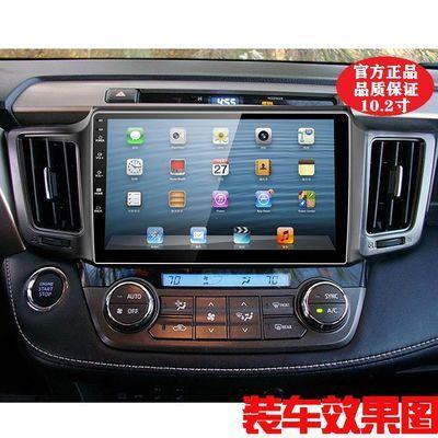 丰田RAV414-19款安卓4G大屏导航 官方正品行货专车专用 无损安装