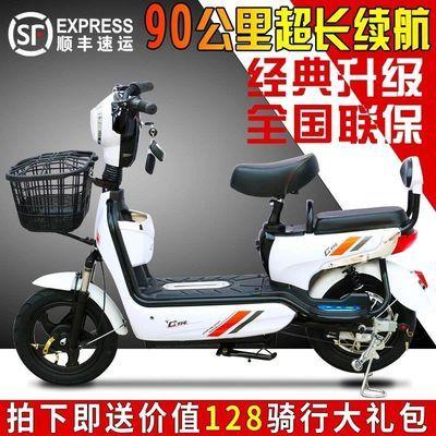 新款成人电动自行车长跑王48V 男女脚踏助力双人锂电电瓶车代步车
