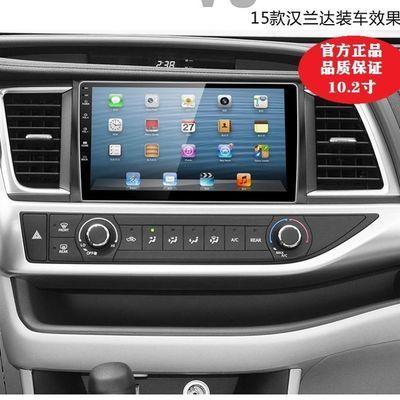 丰田汉兰达15款安卓4G大屏导航 官方正品行货专车专用 无损安装