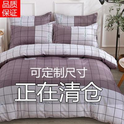 专柜正品100%斜纹纯磨毛四件套床单被套学生三件套被罩床上用品