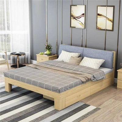 简约实木床1.8米经济型松木双人床1.5米简易出租房主卧单人床