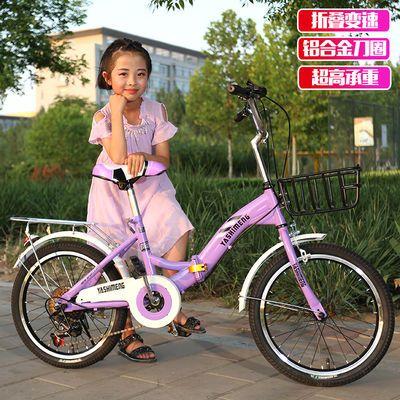 折叠自行车变速女式儿童淑女中小学生单车20寸22寸成人18寸通勤车