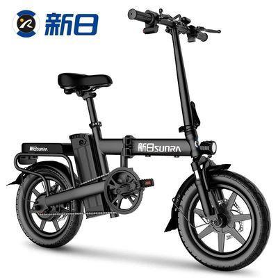 新日折叠电动自行车新国标迷你代步代驾锂电池助力小型电瓶车成人
