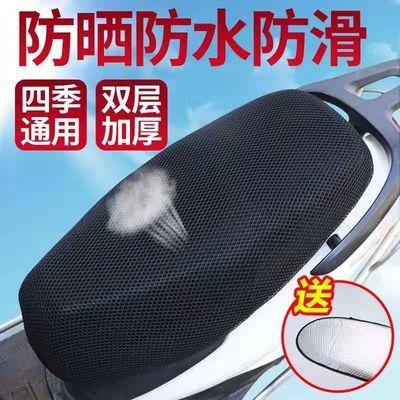 电动车坐垫套防晒防雨踏板摩托车坐垫电瓶车套四季通用透气3D座套