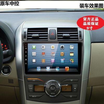 丰田卡罗拉09款安卓4G导航 2.5D高清屏蓝牙语音 专车专用无损安装