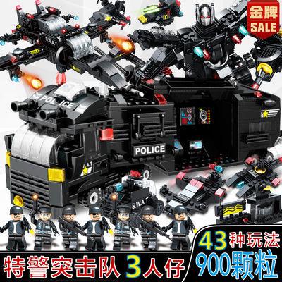 乐高积木男孩子拼装城市军事益智力儿童吃鸡拼图玩具绝地求生6