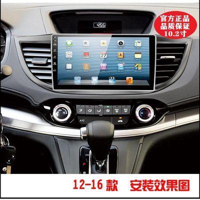 本田CRV12-16款安卓4G大屏导航  官方正品行货 专车专用 无损安装