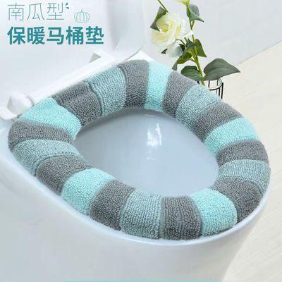 马桶坐垫通用型保暖马桶套圈家用可水洗加厚秋冬季坐便垫圈网红款