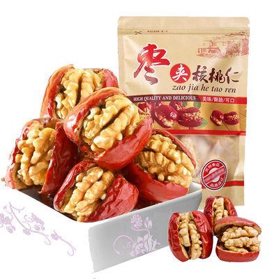 76041/【特价】红枣夹核桃仁1000g(500克*2袋)多规格枣夹核桃