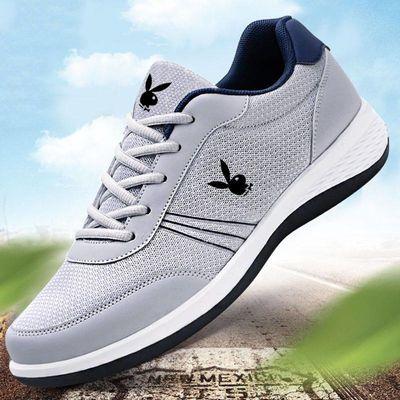 花花公子国际春秋新款男士运动鞋网鞋休闲鞋板鞋透气跑步鞋旅游鞋