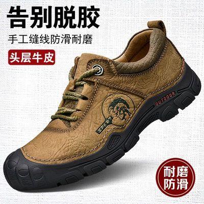 头层牛皮男士皮鞋秋季透气户外运动休闲皮鞋男真皮防滑防水登山鞋