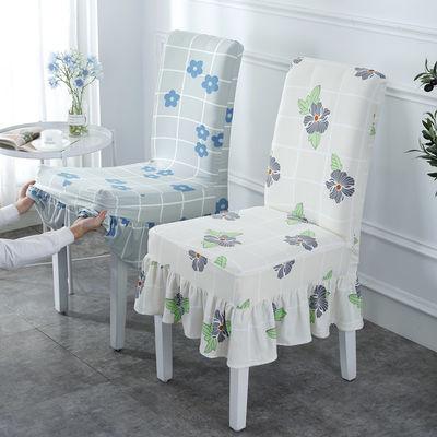 椅子套通用靠背套凳子座椅布艺家用餐椅垫套餐桌套罩弹力连体椅套