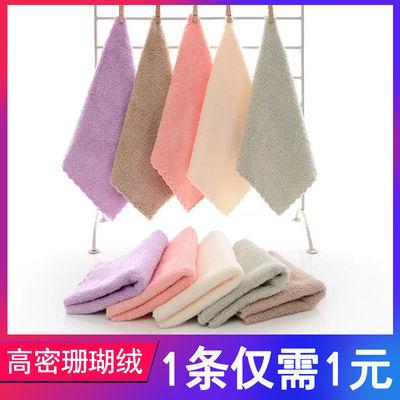 【批发10条毛巾】珊瑚绒儿童方巾洗脸擦手巾柔软吸水不掉毛不掉色
