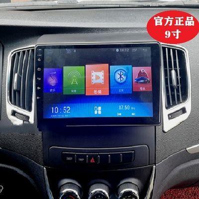 吉利远景14-16款安卓4G大屏导航 官方正品行货 专车专用 无损安装