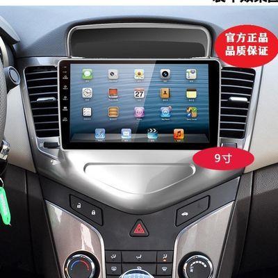 雪佛兰科鲁兹09-14款安卓4G版大屏导航官方正品专车专用无损安装