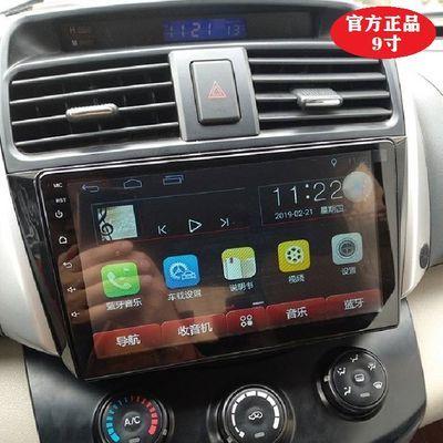 力帆x60安卓4G版大屏导航官方正品行货专车专用 无损安装