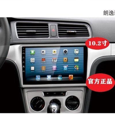大众朗逸/朗行/朗境安卓4G大屏导航 2.5D高清屏专车专用 无损安装