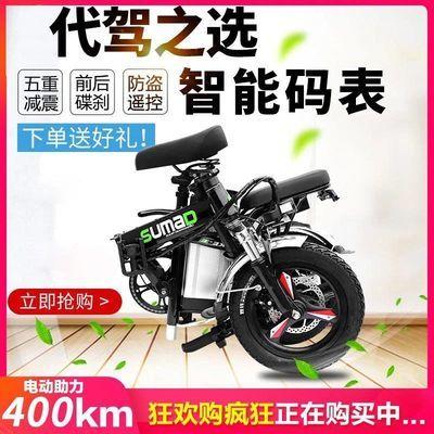14寸代驾折叠电动自行车锂电池成人男女性迷你小型电动电瓶代步车
