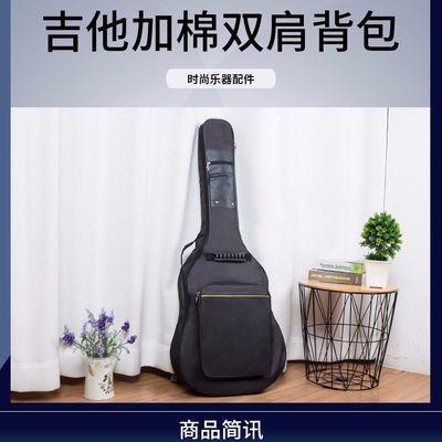 38寸40寸41寸吉他加棉背包双肩背包加棉加厚吉他包通用琴包琴盒