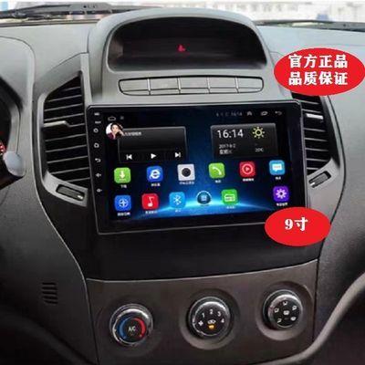 吉利金刚13-15款安卓4G大屏导航 官方正品行货 专车专用 无损安装