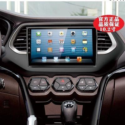 广汽传祺GS4 15-17款安卓4G大屏导航 正品行货 专车专用无损安装