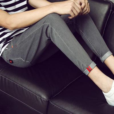 春夏季新款九分牛仔裤男士修身灰色小脚弹力休闲裤子男装韩版潮流