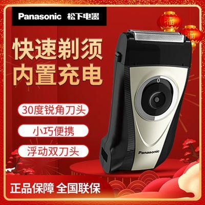 Panasonic/松下电动剃须刀ES-RP30 浮动双刀头剃须刀 小巧便携