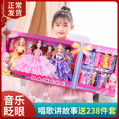 会说话的洋乖乖芭比娃娃套装公主换装礼盒别墅儿童玩具女孩礼物