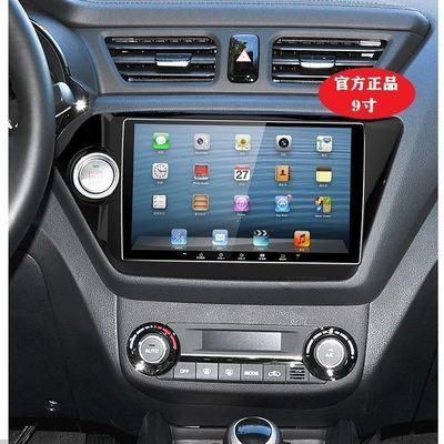 起亚k2安卓4G大屏导航  官方正品行货 专车专用 无损安装