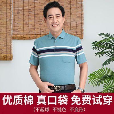 中年男装爸爸装夏季中年男士短袖t恤衫大码翻领宽松半袖体恤上衣