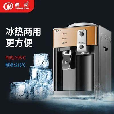 源浚台式饮水机  豪华饮水机 制冷制热 桶装水饮水机厂家