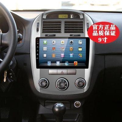 起亚赛拉图08-12款安卓4G版导航官方正品行货专车专用无损安装