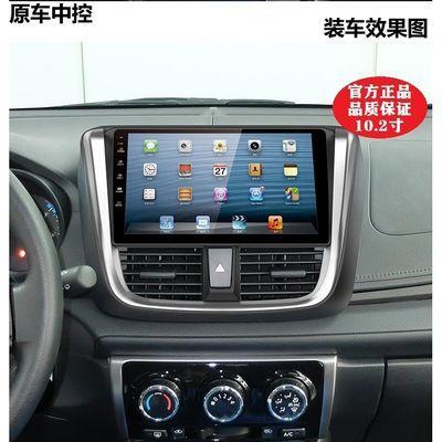丰田威驰/致炫17款安卓4G版导航官方正品行货专车专用无损安装