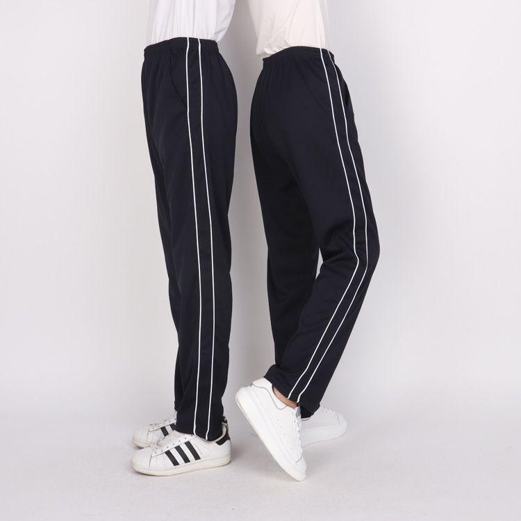 校裤双白细条两条杠直筒校服裤子学生休闲运动长裤男女初高中小学