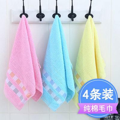 4条纯棉毛巾批发方格成人家用洗脸巾全棉加厚吸水洗澡洁面巾
