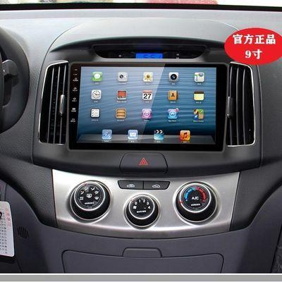 现代悦动07-16款安卓大屏导航官方正品蓝牙语音专车专用无损安装