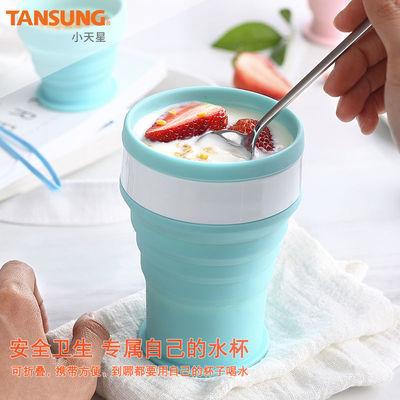 户外旅行折叠水杯便携式漱口杯硅胶压缩喝水杯创意迷你水杯无异味