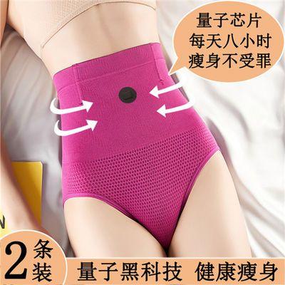 2条【快瘦十斤】春夏收腹内裤女高腰燃脂束腰减肥中腰收腹裤瘦肚