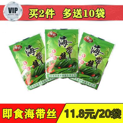 【即食海带丝】【买2件送10袋】海婷香辣麻辣零食下饭菜 便携小包