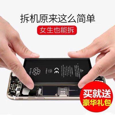 大容量苹果5/6s手机电池iPhone6/6P/7/7Plus六原装苹果电池5se/4s